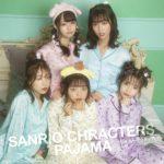 おうち時間も可愛く過ごしたい女子たちへ!SPINNSのサンリオキャラクターズパジャマ